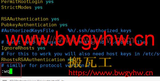 搬瓦工VIM编辑器保存文件