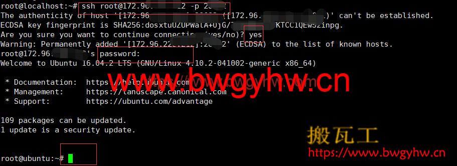 Mac/Linux远程连接搬瓦工