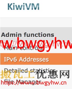 搬瓦工开通IPv6