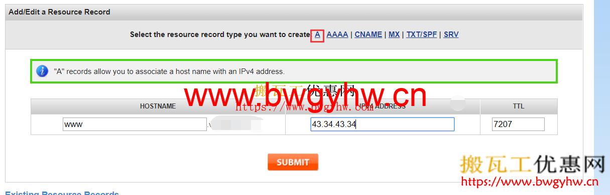 域名解析到搬瓦工vps