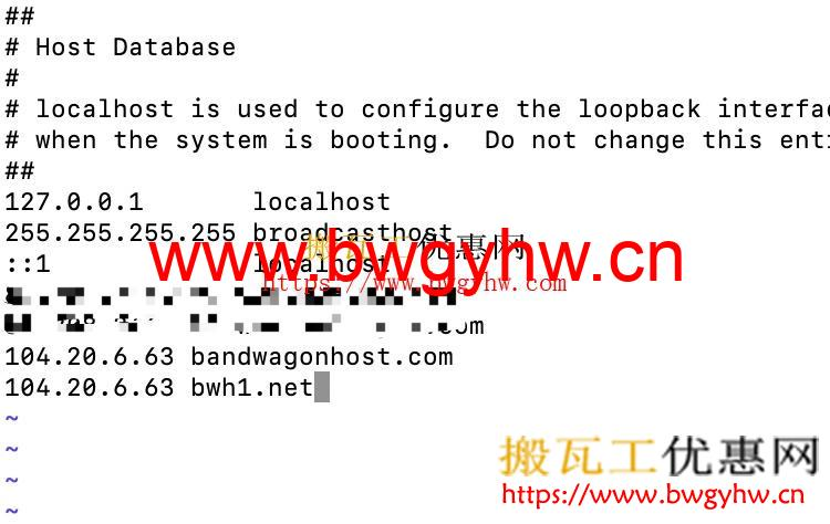 bandwagonhost-hosts-1