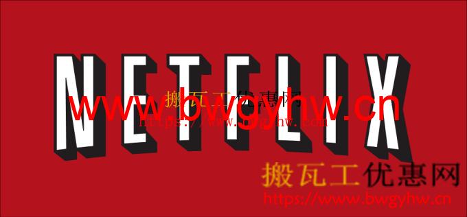 搬瓦工看Netflix