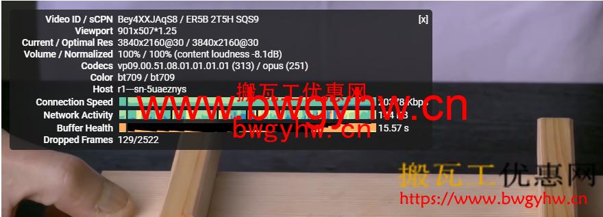 搬瓦工DC6机房YouTube测速