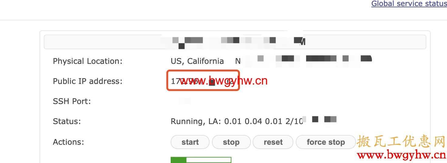 搬瓦工IP地址