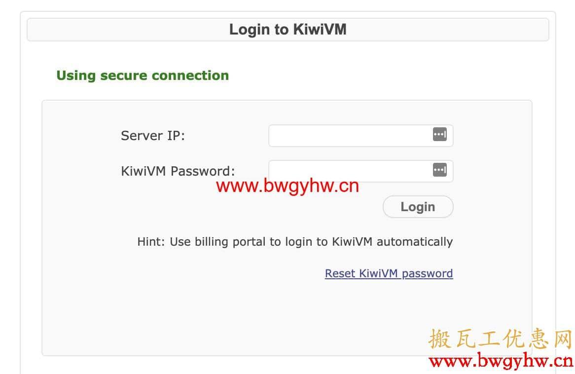 搬瓦工KiwiVM password