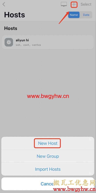 iOS苹果手机/iPad使用Termius SSH远程连接搬瓦工教程