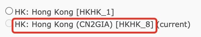搬瓦工香港CN2 GIA机房(HKHK_8)